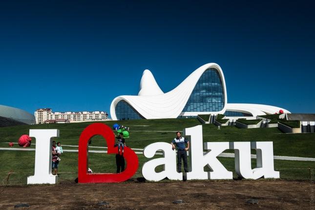azerbejdzan-84836